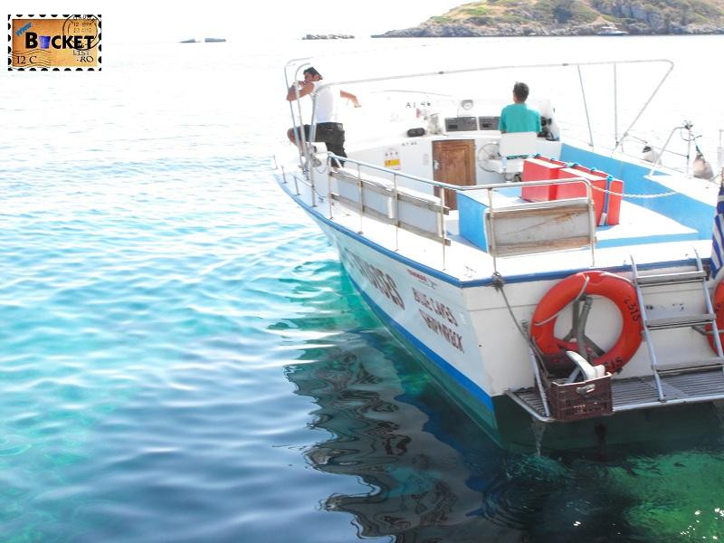 Theodosis Cruises spre Plaja Navagio