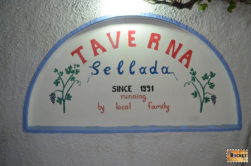 Kamari - Taverna Sellada