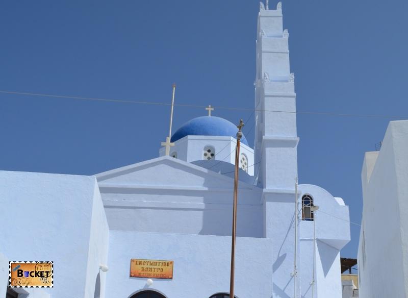 Biserica AGIA THEODOSIA