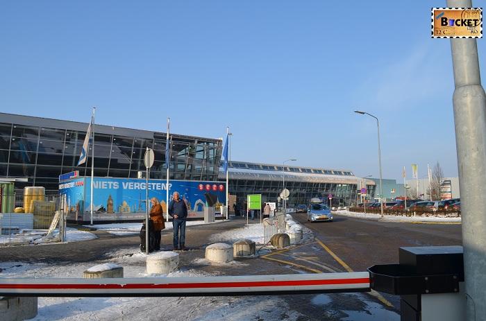 Amsterdam - plan de calatorie Aeroport Eindhoven