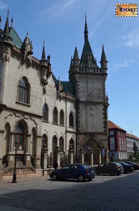 Palatul Jakab - Kosice, capitala cultual europeană  2013