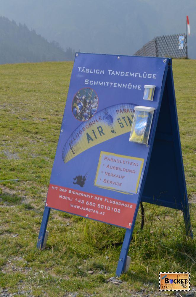 zboruri in tandem cu parapanta Zell am See
