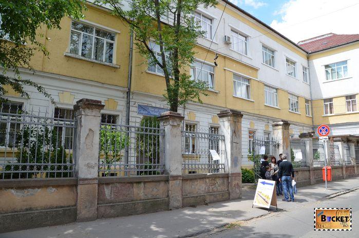 Colegiului Naţional Iosif Vulcan din Oradea